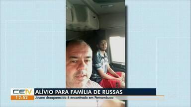 Jovem desaparecido de Russas é encontrado em Pernambuco - Saiba mais em g1.com.br/ce
