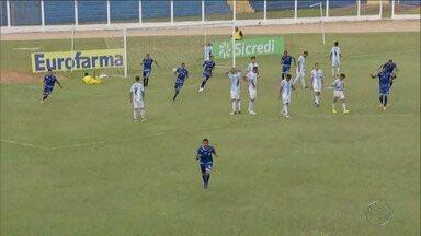 Confira os gols dos jogos de estreia dos times sergipanos na Copinha - Confiança ficou no empate com o Londrina. Lagarto perdeu para o Oeste.