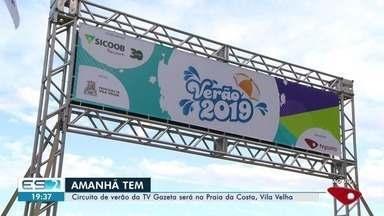 Circuito de verão TV Gazeta será na Praia da Costa, Vila Velha - Várias atividades vão acontecer na areia da praia.
