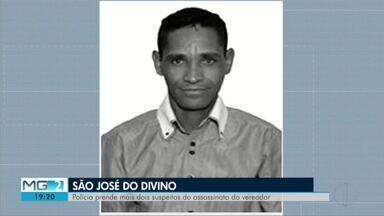 Homens são presos suspeitos de envolvimento na morte de vereador de São José do Divino - Suspeitos foram contratados pelo vereador Marcus Vinícius para matar o colega parlamentar Ronildo Rodrigues, diz PC; um dos homens afirmou que crime foi encomendado por R$18 mil.