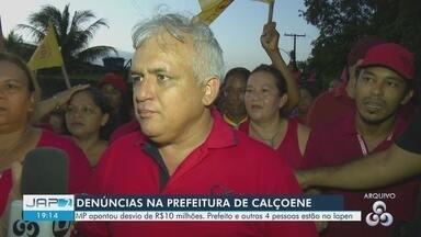 Denúncia contra prefeitura de Calçoene aponta desvio de R$ 10 milhões - Prefeito e outras quatro pessoas estão presas preventivamente no Iapen.