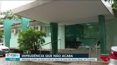 Motoristas fazem imprudências em trecho da Jones dos Santos Neves, em Cachoeiro, ES - Trecho da região de Caiçara é onde mais acontecem imprudências.