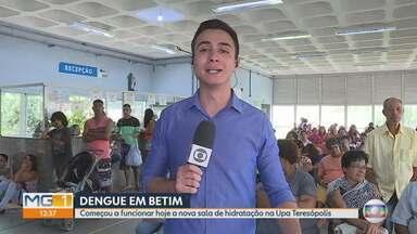 Upa Teresópolis, em Betim, ganha unidade de hidratação para tratar pacientes - Sala começou a funcionar nesta segunda-feira (8) para atender pessoas com dengue.
