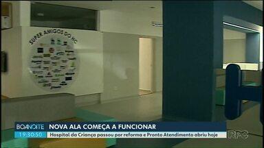 Hospital da Criança passou por reforma e Pronto Atendimento abriu nesta segunda (08) - Nova ala custou R$ 3,5 milhões.