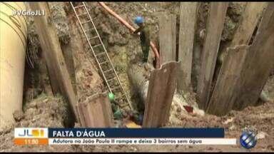 Moradores de Belém continuam sem água após rompimento de adutora - Três bairros estão sem água.