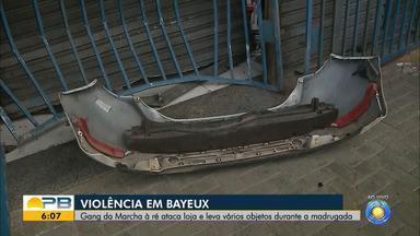 Grupo usa carro em marcha-ré e arromba loja de eletroeletrônicos, em Bayeux, PB - Suspeitos usaram carro em marcha-ré, derrubaram a grade e tiveram acesso à loja.