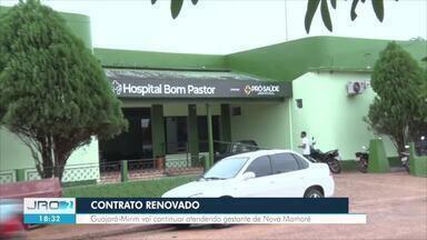Guajará-Mirim vai continuar atendendo gestantes de Nova Mamoré - O contrato de atendimento foi renovado