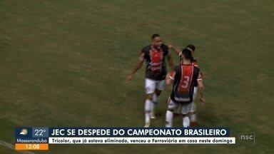 JEC se despede do Campeonato Brasileiro - JEC se despede do Campeonato Brasileiro