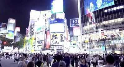 Temporada 2: Futuro das cidades - Japão