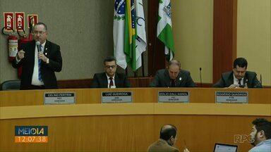 Prefeitura pede mais R$ 1 milhão para realizar o Natal da cidade - Serão ao todo, R$ 2 milhões para o evento.