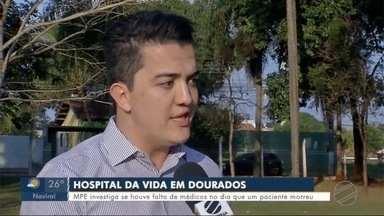 MPE investiga se houve falta de médicos no dia que um paciente morreu - Motociclista esperou por atendimento por mais de uma hora e 29 minutos antes de sofrer parada cardiorrespiratória.
