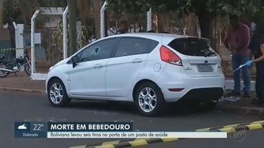 Médica boliviana é morta a tiros na frente de posto de saúde em Bebedouro, SP - Mulher foi baleada seis vezes ao deixar unidade onde fazia estágio para o Revalida, na tarde desta quarta-feira (28).