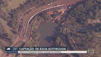 Obra de nova captação no Rio Paraopeba deve começar em outubro - A captação de água pela Copasa no Rio Paraopeba foi suspensa em 27 de janeiro de 2019, dois dias após o rompimento da barragem da Vale em Brumadinho.