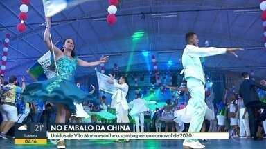 Unidos de Vila Maria divulga samba-enredo para o carnaval de 2020 - Tema escolhido foi a china.