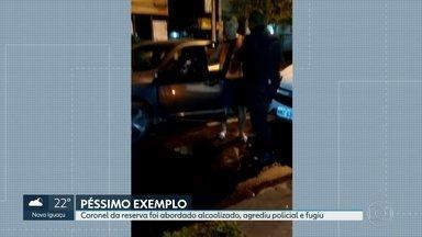 Coronel da reserva da PM agrediu soldado durante abordagem policial e fugiu - O caso aconteceu hoje de madrugada no Cachambi. O coronel Carlos Henrique Alves de Lima estava em um carro quando foi abordado pelos policiais.