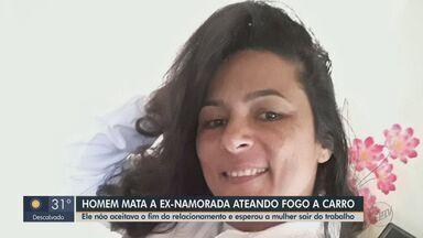 Corpo de mulher que teve carro incendiado será sepultado em Santa Cruz das Palmeiras - Crime foi cometido pelo ex-namorado que não aceitava o fim do relacionamento.