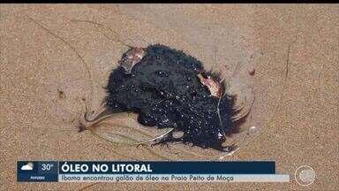 Novas manchas de óleo são encontradas no litoral piauiense - Novas manchas de óleo são encontradas no litoral piauiense
