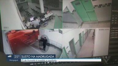 Pronto Socorro do Humaitá em São Vicente é assaltado por homens armados - Um médico e uma paciente tiveram os celulares roubados pelos bandidos.