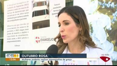 Outubro Rosa: mulheres poderão fazer mamografia de graça em Cacheiro, ES - Exames gratuitos são válidos para mulheres acima dos 50 anos.