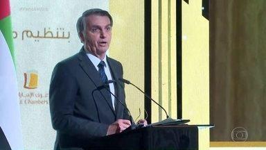 Jair Bolsonaro encontra príncipe-herdeiro de Abu Dhabi e assina acordos - Os Emirados Árabes Unidos querem trazer empresas brasileiras para o país e também investir no Brasil. Presidente também participou de encontro com empresários.