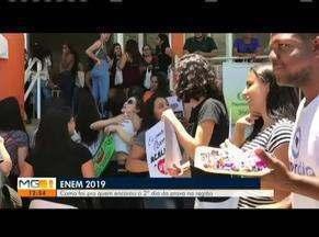 Mais de 20 mil participam do segundo dia da prova do Enem em cidades do Leste de MG - Estudantes de Ipatinga e Governador Valadares participaram da segunda prova do Enem, neste último domingo (10).