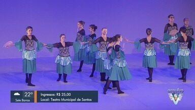 Projeto Tamtam celebra aniversário de 30 anos com apresentação - Espetáculo reúne a estréia de trabalhos das oficinas de dança e teatro do Projeto Tamtam.
