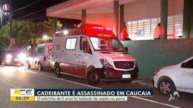 Marina Alves traz ocorrências da Região Metropolitana - Saiba mais em g1.com.br/ce