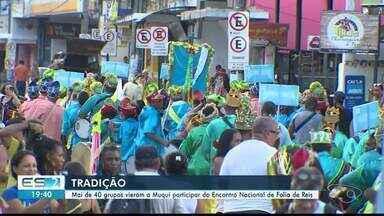 Mais de 40 grupos participam de Encontro Nacional de Folia de Reis em Muqui - O tradicional encontro já acontece há 69 anos e é o maior do Brasil.