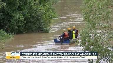 Corpo de homem é encontrado em Angatuba - Carro em que ele e dois irmãos estavam caiu no rio no último sábado.