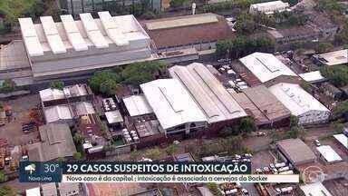 Minas Gerais tem 29 casos suspeitos de intoxicação por dietilenoglicol - Advogados da Backer e parentes de pacientes participaram de reunião.