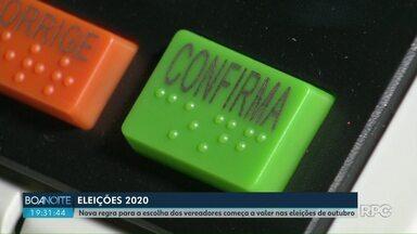 Nova regra para a escolha dos vereadores começa a valer nas eleições de outubro - Novo desembargador do TRE falou sobre as mudanças.