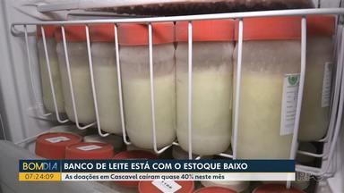 Banco de leite de Cascavel está com estoque baixo - As doações em Cascavel caíram quase 40% neste mês.