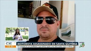 Professor em Santa Quitéria é suspeito de matar funcionário da câmara municipal - Saiba mais em g1.com.br/ce
