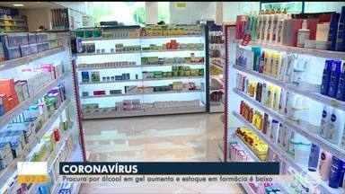Casos suspeitos de coronavírus no Piauí fazem crescer venda de alcool gel - Casos suspeitos de coronavírus no Piauí fazem crescer venda de alcool gel