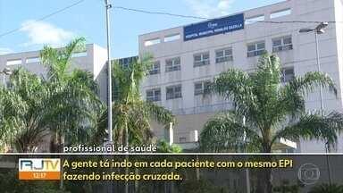 Profissionais de saúde dizem que faltam EPIs no Hospital Ronaldo Gazolla - Funcionários do Hospital Municipal Ronaldo Gazolla denunciam a falta de Equipamentos de Proteção Individual. Eles também dizem que precisam de mais apoio para o trabalho.