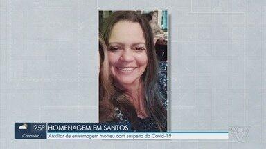 Colegas fazem homenagem para auxiliar de enfermagem que morreu com suspeita de Covid-19 - Auxiliar de enfermagem morreu com suspeita de coronavírus. Homenagem aconteceu em Santos.
