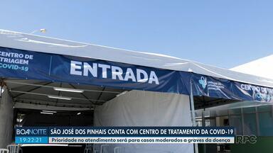 São José dos Pinhais conta com centro de tratamento da Covid-19 - Prioridade no atendimento será para casos moderados a graves da doença.