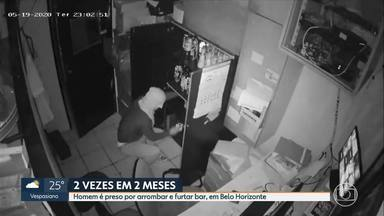 Homem é preso por arrombar e furtar bar, em Belo Horizonte - Foi a segunda vez, em dois meses, que suspeito invadiu o local.