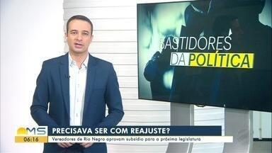 Vereadores de Rio Negro aprovam subsídio para a próxima legislatura - Vereadores de Rio Negro aprovam subsídio para a próxima legislatura
