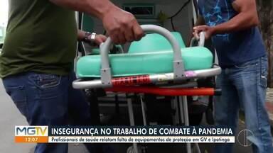 Profissionais de saúde denunciam o trabalho no combate à Covid-19 em hospitais municipais - Profissionais de saúde de Governador Valadares e Ipatinga denunciam a falta de equipamentos de proteção individual para eles e para pacientes.
