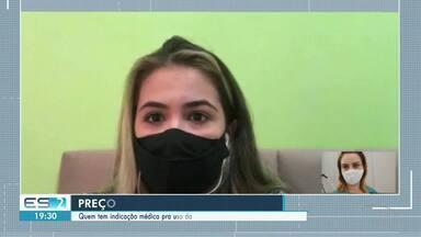 Pacientes com indicação para uso da cloroquina têm dificuldades para comprar remédio - Veja na reportagem.