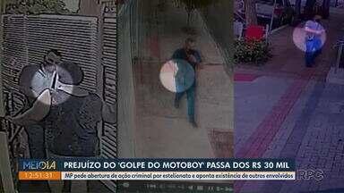 Prejuízo do 'Golpe do Motoboy' passa dos R$ 30 mil em Londrina - MP pede abertura de ação criminal por estelionato e aponta existência de outros envolvidos. Em Maringá também foram registrados golpes parecidos.
