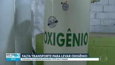Consumo de oxigênio nos hospitais da capital aumentou 121% em 2 meses - Desafio agora é de logística: fazer os cilindros chegarem às UPAs.