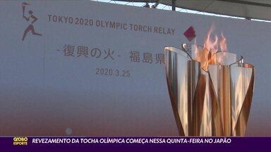 Revezamento da tocha olímpica começa nesta quinta-feira no Japão - Revezamento da tocha olímpica começa nesta quinta-feira no Japão
