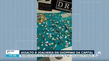 Grupo armado assalta joalheria no bairro Aldeota em Fortaleza - Confira mais notícias em g1.globo.com/ce
