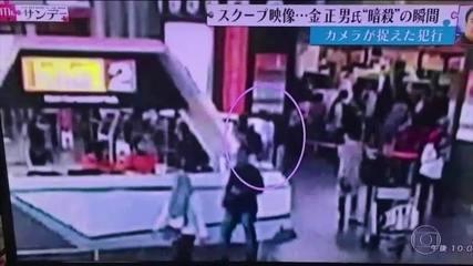 Redes de TV reproduzem imagens que seriam do assassinato do meio-irmão do ditador Kim Jong