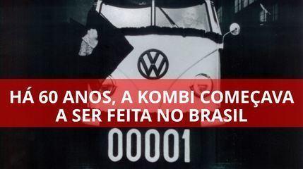 Há 60 anos, Kombi começava a ser produzida no Brasil