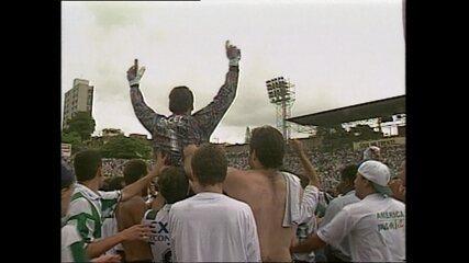 No dia 7 de dezembro de 1997, o América-MG conquistava a Série B do Brasileiro