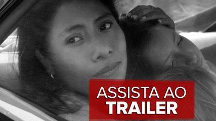 Assista ao trailer de 'Roma'