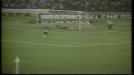Em 1982, Atlético-MG vence Cruzeiro e é pentacampeão mineiro